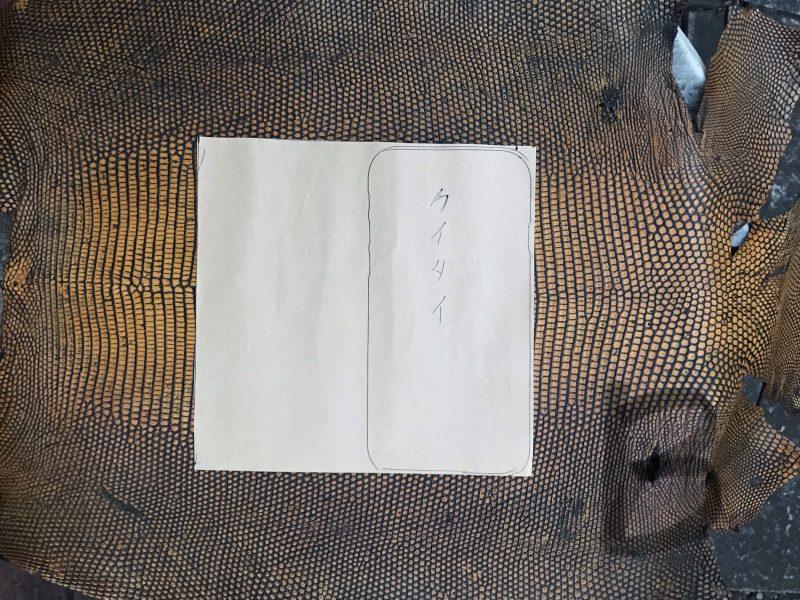 トカゲ革/リザード